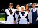 «С моей стены» под музыку Виктор Петлюра и Аня Воробей - Голуби. Picrolla