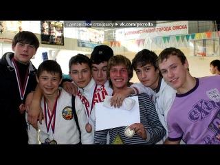 «��������» ��� ������ Gruppa Zdorovja - ��������� ��������� (� ��������� Na`Vi(���������� WCG 2010)).